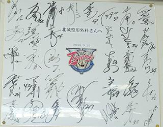 阪神タイガース優勝記念サイン